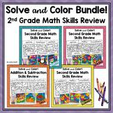 2nd Grade Math Skills Color by Code Worksheets BUNDLE