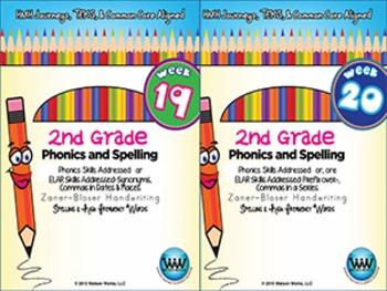 BUNDLE: 2nd Grade Phonics and Spelling Zaner-Bloser (Weeks 19-24)