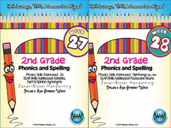 BUNDLE: 2nd Grade Phonics and Spelling Zaner-Bloser (Weeks 25-32)