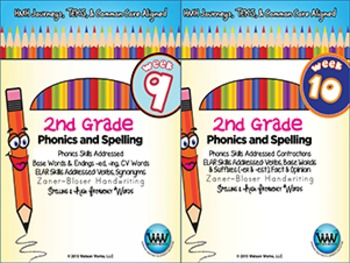 BUNDLE: 2nd Grade Phonics and Spelling Zaner-Bloser (Weeks 7-12) {TEKS-aligned}