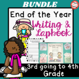 BUNDLE 3rd Grade 'End Of The Year Writing' and 'Summer Lap Book'