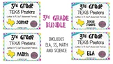 "BUNDLE - 3rd Grade ""I Can"" Statement TEKS Objectives Posters - Brights"