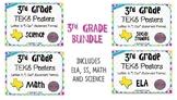 """BUNDLE - 3rd Grade """"I Can"""" Statement TEKS Objectives Poste"""