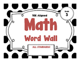 BUNDLE - 3rd Grade MATH Word Wall - TEKS Aligned