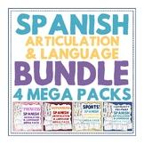 BUNDLE: 4 Spanish Spanish Speech Therapy Artic & Language- 378 PGS of NO PREP