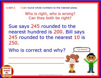 BUNDLE 4th Grade Math Interactive Test Prep: All 34 Standards