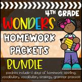 4th Grade Wonders Reading Series Units 1-6 Daily Homework BUNDLE