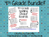 BUNDLE-4th Grade Spelling Menus/Choice Boards!!