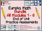 BUNDLE! 5th Grade Eureka Math End of Unit Assessments for All Modules