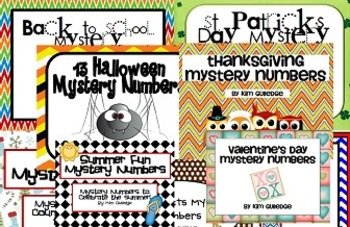 BUNDLE - 15 Mystery Numbers! - Great for Common Core 8 Mat