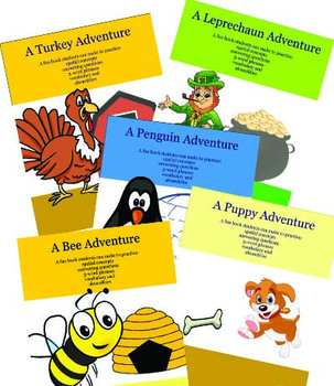 BUNDLE-Adventure Books:spatial concepts, answer questions, 3 word phrases, vocab