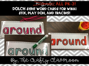 BUNDLE! All PK-3 Sight Word Cards
