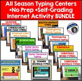 All Year Seasonal Typing Games or Centers BOOM CARDS BUNDLE