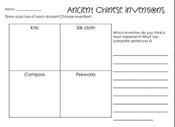 BUNDLE - Ancient China, Egypt, Greece, & Rome Interactive Notebook & Worksheets