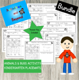 BUNDLE Animals Bugs Activity Page Placemats Preschool, Kindergarten, Word Search