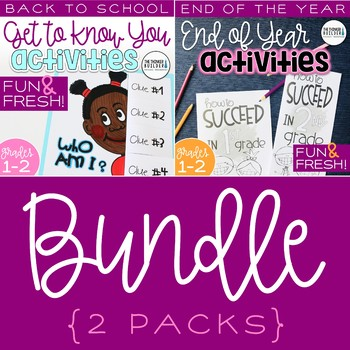 BUNDLE: Back-to-School & End-of-Year Activities (Grades 1-2)