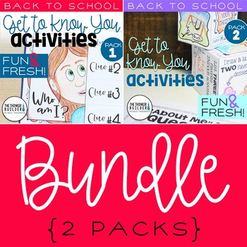 """BUNDLE Back-to-School """"Get To Know You"""" Activities: Fun &"""