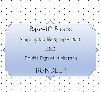 BUNDLE: Base-10 Multiplication SMART Board Lessons & Activities