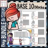 BUNDLE: Base Ten Block Worksheets