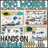 BUNDLE: Beginning, Middle & Ending Sound CVC Word Centers