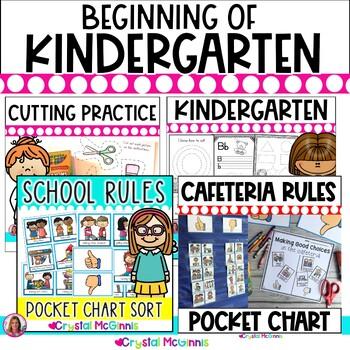 BUNDLE! Beginning of Kindergarten Back to School Bundle