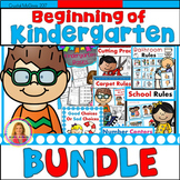 BUNDLE! Beginning of Kindergarten Back to School Bundle