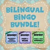 {BUNDLE} Bilingual Category Bingo: Flashcards & Games (Eng