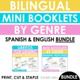 BUNDLE Bilingual Reading Response Mini Booklets by Genre