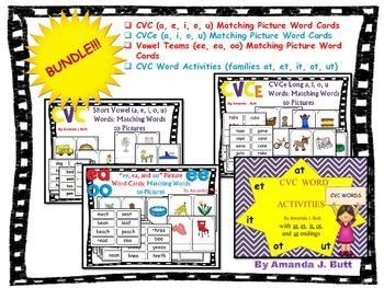 BUNDLE: CVC; CVCe; Vowel Teams;CVC Families; First Grade;