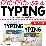 BUNDLE CVC and CVCe Word Keyboarding | Sight Word Activiti