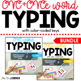 BUNDLE CVC and CVCe Word Keyboarding | Sight Word Activiti