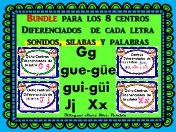 "BUNDLE Centros de las letras ""Gg  gue-gui-güe-güi  Jj  Xx"" LectoescrituraPartida"