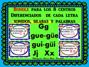 "BUNDLE Centros de las letras ""Gg  gue-gui-güe-güi  Jj Xx""Lectoescritura Alphabet"