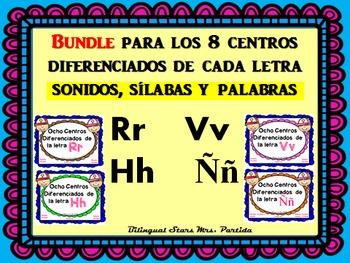 """BUNDLE Centros de las letras """"Ññ Vv Hh Rr""""Lectoescritura Silabas Alphabet Center"""