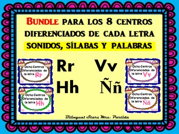 """BUNDLE Centros de las letras """"Ññ  Vv  Hh  Rr"""" Lectoescritu"""