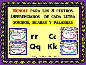 "BUNDLE Centros de las letras ""rr Cc Qq Kk""Lectoescritura Silabas Alphabet Center"