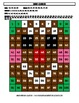 BUNDLE Christmas Hundreds Chart Hidden Picture Activities for Math