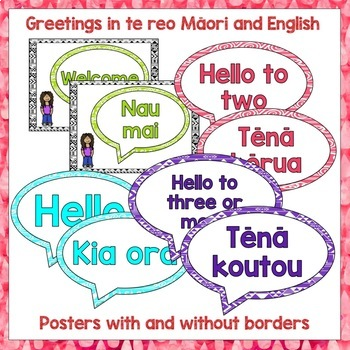 BUNDLE - Classroom Display Labels NZ - Te Reo Māori and English EDITABLE