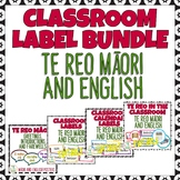 Classroom Display Labels NZ Te Reo Māori and English BUNDLE