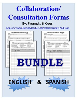 *BUNDLE* Collaboration/Consultation Log in ENGLISH & SPANISH