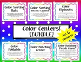 {BUNDLE} Color Center / Color Lapbook / Interactive Notebook / Color Sorting