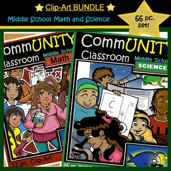 BUNDLE CommUNITY Middle School Math and Science: 66 pc. BW