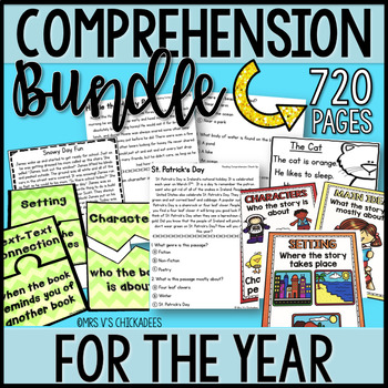 BUNDLE: Kindergarten & First Grade Comprehension for the YEAR!