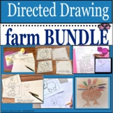 BUNDLE DIRECTED DRAWING with FARM ANIMALS