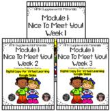 BUNDLE - Digital Activities - HMH (1st Grade) Module 1 (Go