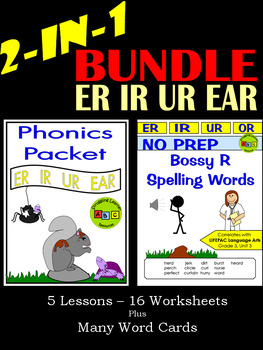 BUNDLE - ER IR UR EAR Packets