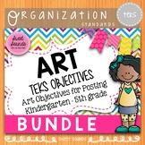 Art Standards TEKS: Kindergarten - 5th Bundle