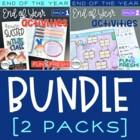 BUNDLE End of the Year Activities: Fun & Fresh! {2 Packs}