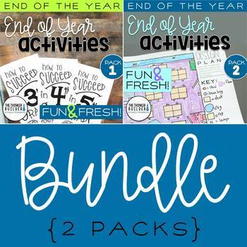 BUNDLE End of the Year Activities: Fun & Fresh! {2 Packs}