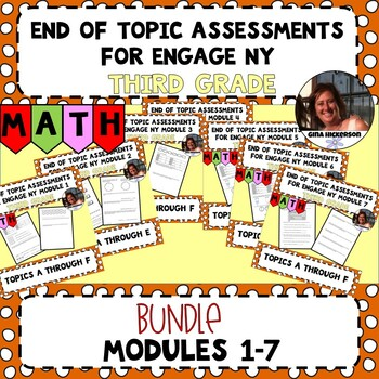 BUNDLE Engage NY End of Topic Assessments - Third Grade